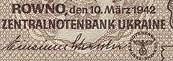 Украинские деньги немецкого рейха