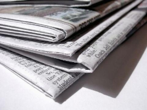 Финансовые новости от 04.05.2009