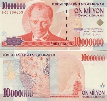 купюра номиналом 10 миллионов турецких лир, 1999 год