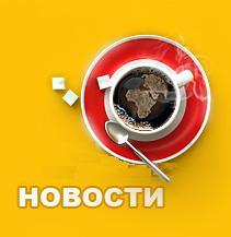 Кратко о финансовых рынках Украины