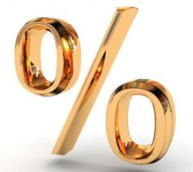 Куда положить деньги под проценты в 2013 году