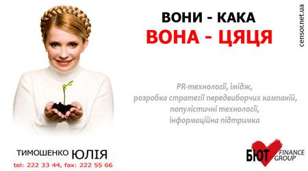 О финансах и политике с юмором :)