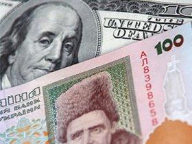 Сколько будет стоить доллар в канун нового 2010 года?
