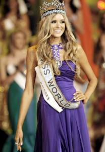 Мой рейтинг участниц конкурса красоты Мисс «Пантеон Финанс» — 2013