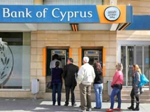 Очередное голосование Кипра разрушает надежды на «бэйлаут»