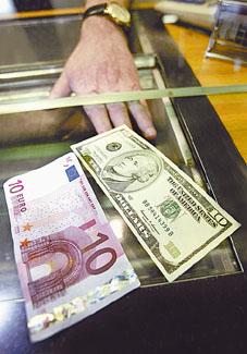 Крах евро? Или доллара?