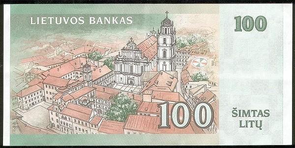 Литовский лит. Современные деньги Литовской Республики