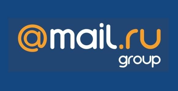 Mail.Ru Group уверенно увеличивает доходы