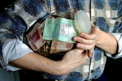 Инвестиции или сбережения? Банковские депозиты