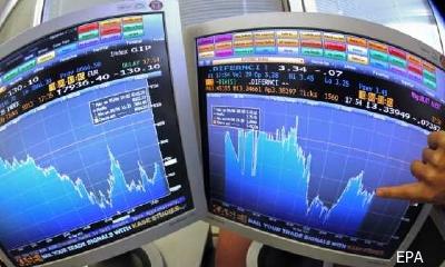 Ещё один инвестор покидает украинский фондовый рынок