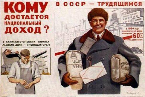 Что мешает ведению частного бизнеса в Украине?