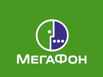 Мегафон планирует выплату дивидендов на 40 млрд. рублей