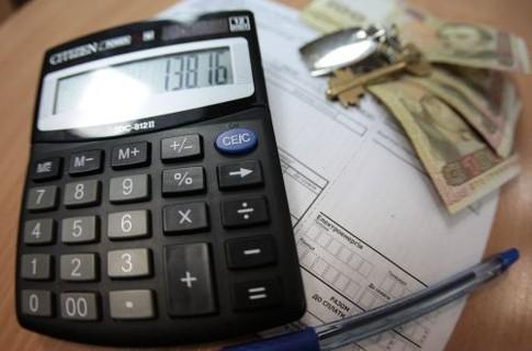 Украинцы начали сокращать долги за коммунальные услуги