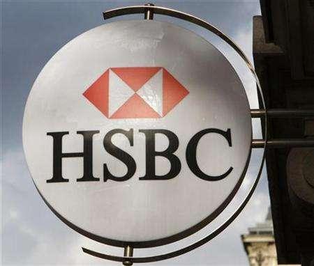 Банк HSBC сократит штат соотрудников на 14 тысяч