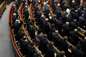 Куда инвестируют украинские депутаты?