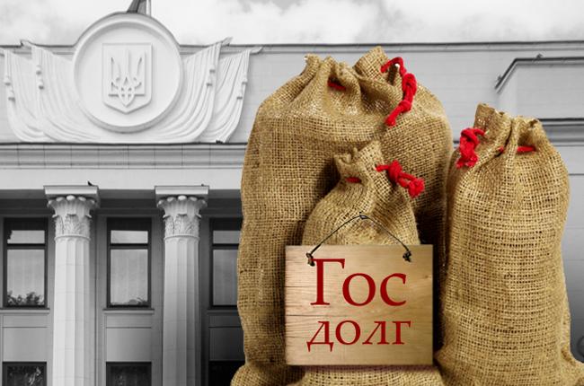 Из-за эффективного управления финансами, в Украине долгов на 515 миллиардов гривен