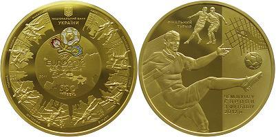 Рейтинг самых дорогих монет Украины
