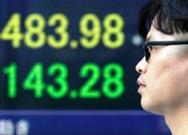 Японский фондовый рынок пережил самое крутое падение со времен 2011 года