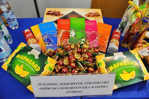 Качественные украинские товары