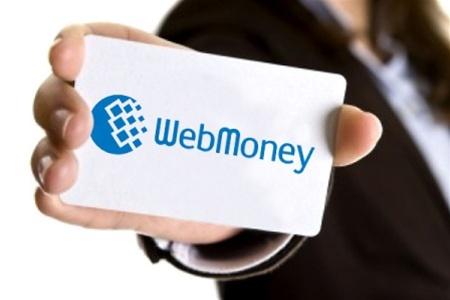 Обыск офиса WebMoney.UA напугал пользователей. Многие пытаются вывести деньги