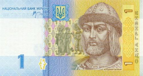 Самые эффективные способы экономии денег в Украине