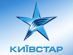 «Киевстар» станет главным конкурентом WebMoney?
