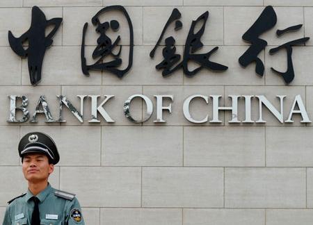 Fitch: китайской экономики угрожает серьезный кризис