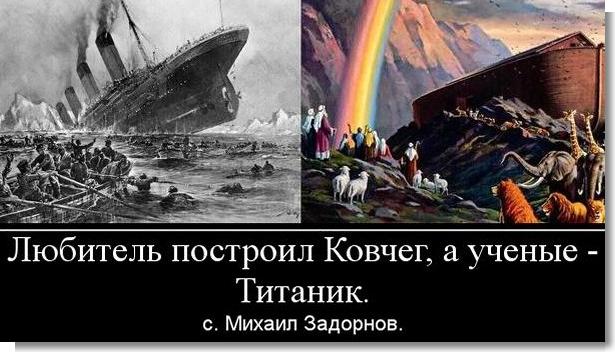 Перед Украиной стоит выбор: ковчег или «Титаник»