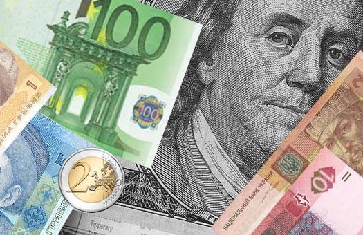 В чем хранят свои сбережения топ-банкиры Украины