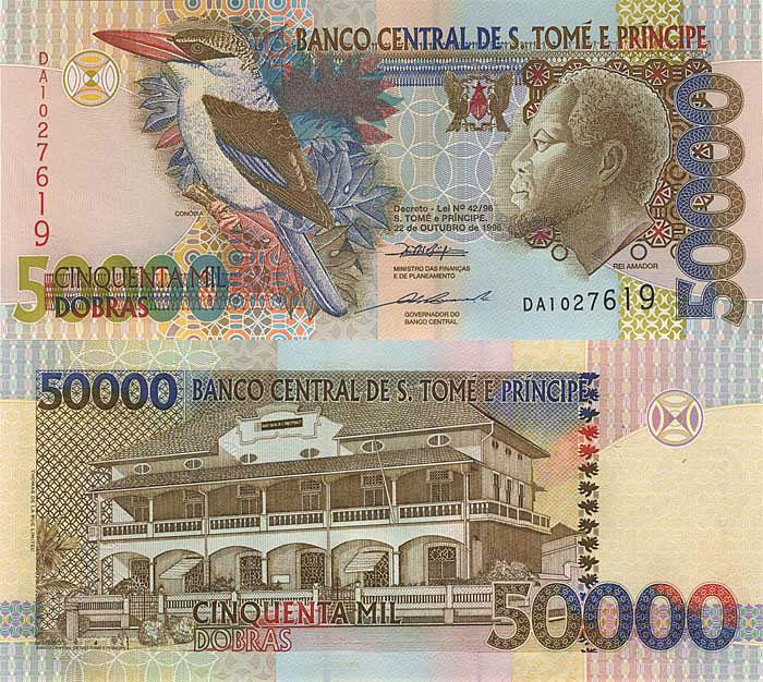 Сан-Томе и Принсипи, 50000 добр