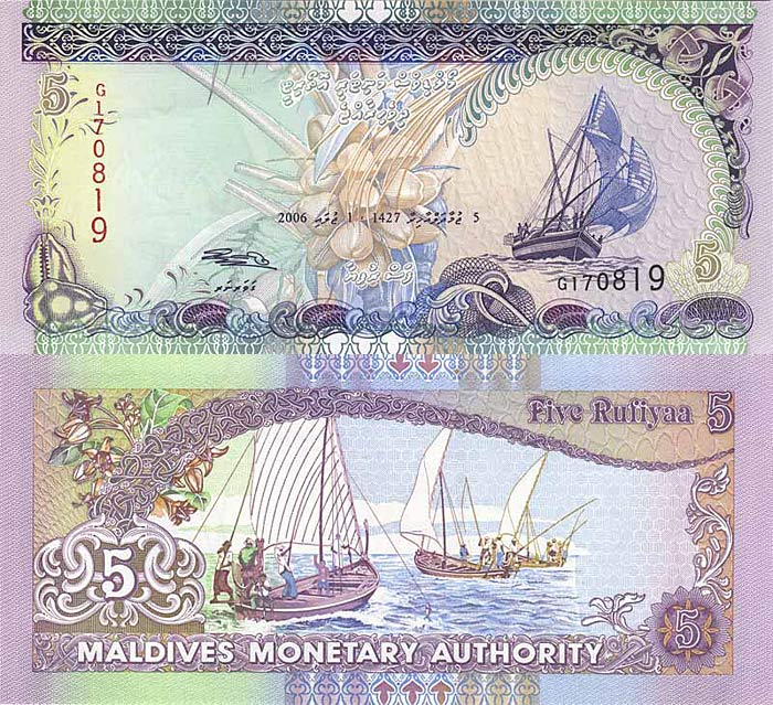 Мальдивские острова, 5 мальдивских руфий