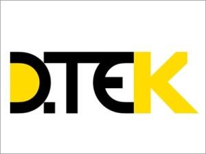 Топ-10 самых прибыльных компаний Украины