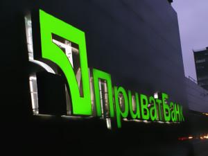 Крупнейший украинский банк «пухнет» от прибыли