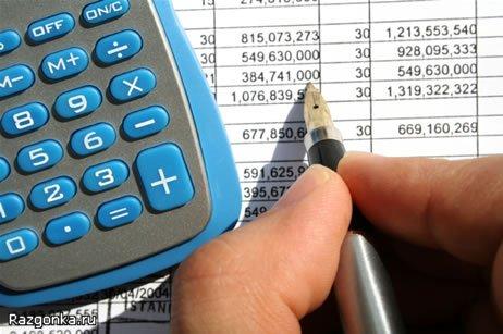 Правительство планирует ввести налог на депозиты