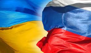 Россия планирует отомстить украинскому правительству