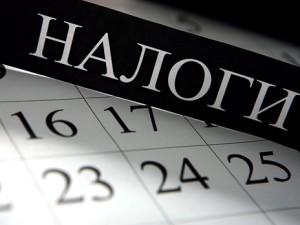 Министерство доходов и сборов Украины планирует уже с 2014 года рассылать напоминания о необходимости задекларировать доходы, которые были полученны гражданами в 2013 году, по электронной почте. Об этом сообщила пресс-служба Миндоходов.