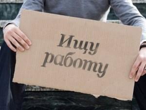 Уровень безработицы в еврозоне вырос до 12,1%