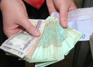 Рейтинг потребительских кредитов в Украине