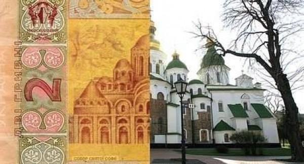 Как на картинке: реальные исторические места на украинских банкнотах