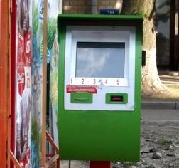 В каких украинских банках наиболее выгодно пополнять счет мобильного