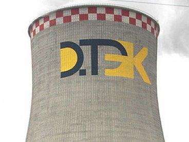 ДТЭК Ахметова влезает в многомиллионные долги