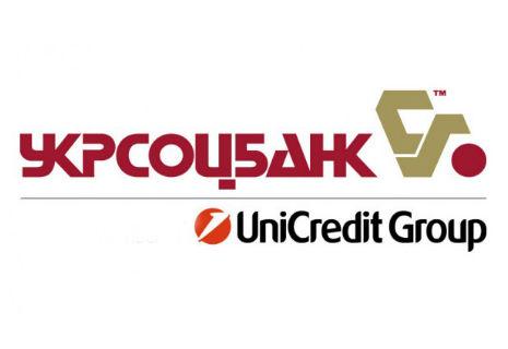 В Украине два крупных банка решили объединится