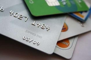 Где заказать или оформить кредитную карту онлайн в Украине