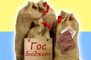 Госбюджет 2014: Увеличение ВВП Украины на 3-4%