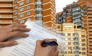 Ипотечное кредитование в Украине: состояние, прогнозы на 2014 год