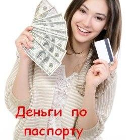 Банки Украины: Кредиты наличными без справки о доходах