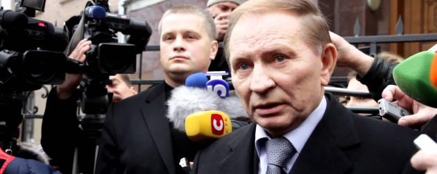 Кучма: Украина вступает в ЕС – решение уже принято
