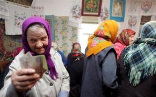 В каких городах украинцы получают наибольшую пенсию?
