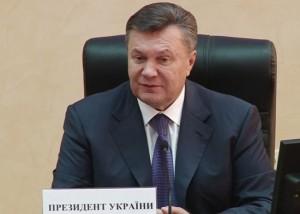 Янукович пообещал низкие кредитные ставки для бизнеса в 2014 году