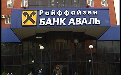 Один из крупнейших банков Украины выставлен на продажу